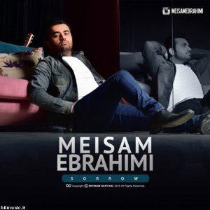 اهنگ میثم ابراهیمی غم