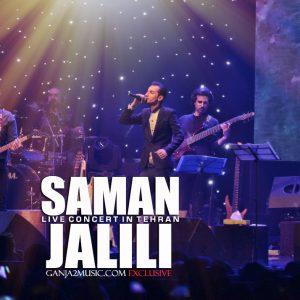 concert-saman-jalili-15