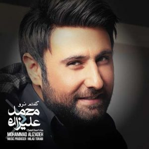 اهنگ محمد علیزاده بیمعرفت