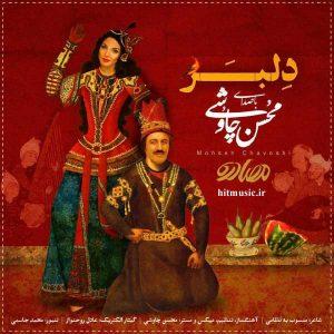 اهنگ محسن چاوشی دلبر