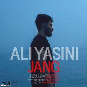 اهنگ علی یاسینی جنگ