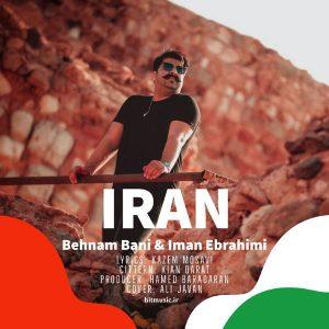 اهنگ بهنام بانی ایران