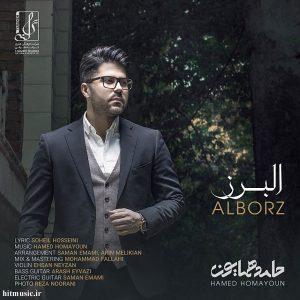 اهنگ حامد همایون البرز