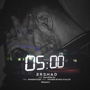 Music Ershad 5 Pm
