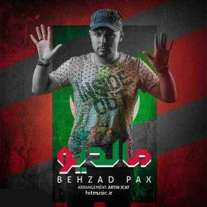 اهنگ بهزاد پکس مالدیو