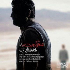 اهنگ محمد علیزاده عشقم این روزا
