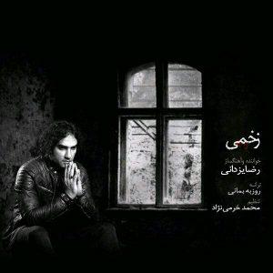 اهنگ رضا یزدانی زخمی