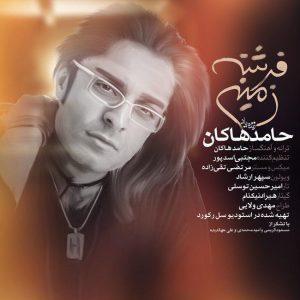 اهنگ حامد هاکان فرشته زمینی