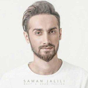اهنگ سامان جلیلی چه حال خوبیه