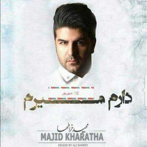 اهنگ مجید خراطها لجبازی