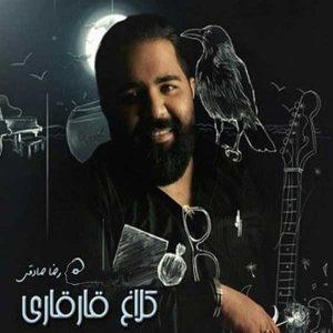 اهنگ رضا صادقی آروم آروم