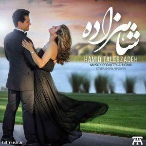 اهنگ حمید طالب زاده شاهزاده