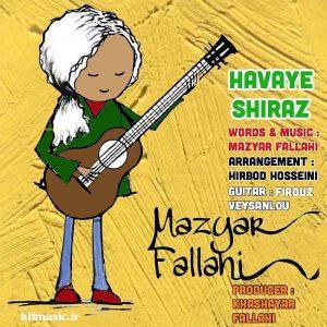 اهنگ مازیار فلاحی هوای شیراز
