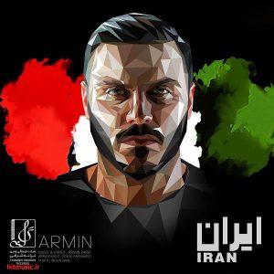 اهنگ آرمین تو ای اف ام ایران