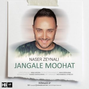 اهنگ ناصر زینالی جنگل موهات