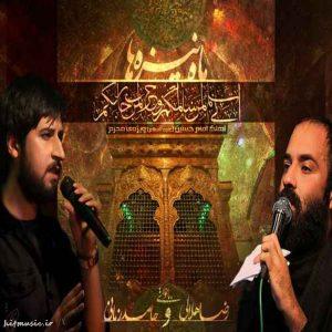 اهنگ حامد زمانی رضا هلالی ماه نیزه ها