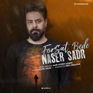 اهنگ ناصر صدر فرصت بده