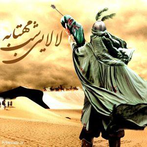 نوحه محمود کریمی لالایی